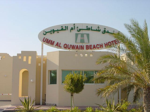 Umm A lQuwain Beach 3* отель